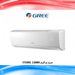 کولر اینورتر GREE ICOOL 12000