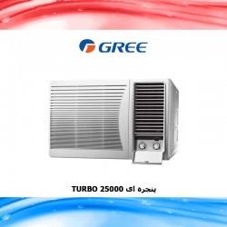 کولر پنجره ای GREE TURBO 25000
