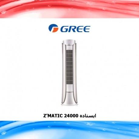 کولر ایستاده اینورتر GREE ZMatic 24000
