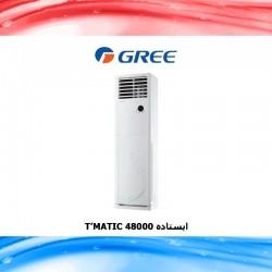 کولر گازی ایستاده GREE TMatic 48000