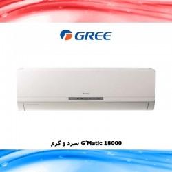 کولر سرد و گرم GREE GMatic 18000