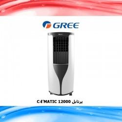 کولر گازی پرتابل گری 12000 C4Matic